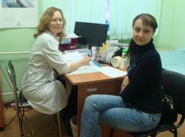 Диспепсия проктолога клиник самгму угнетена в рамках омс при затруднении направления из сей бани